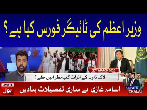 Asad Kharal Latest Talk Shows and Vlogs Videos