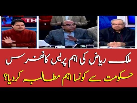What is Malik Riaz's demand from PTI government?
