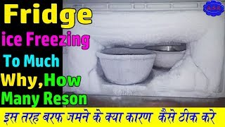 Baixar Refrigerator evaporator coil ice freezing up to much  How many reason ice freezing learn in Hindi