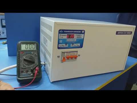 Тиристорный стабилизатор 10 кВт 220В