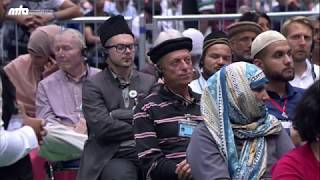 Jalsa Salana Germany 2017: Tabligh Session with Hazrat Khalifatul Masih V (aba)