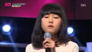 Kpop Star - I