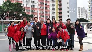 Publication Date: 2018-07-17 | Video Title: 宣基堂二十周年堂慶 - 基石堂
