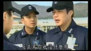 korean drama into the sun ep 1 part 2 13 eng sub
