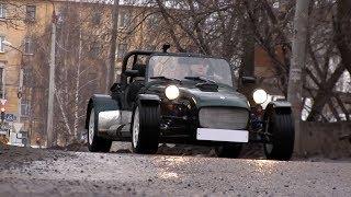 Инженер из Перми собрал копию легендарного автомобиля Lotus