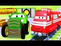 Trenuletul Troy si Tractorul în Orasul Masinilor 🚒 | masini si camioane, desene pentru copii 🚗