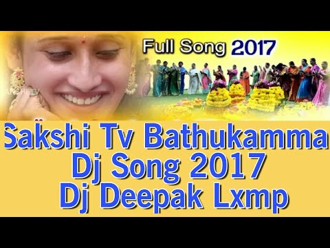 Sakshi Tv Bathukamma Dj Song 2017 Dj Deepak Lxmp
