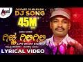Gicha Gili Gili | Kannada Jawari Janapada Dj Song | Mudakanna Moraba | Paramandavadi DJ