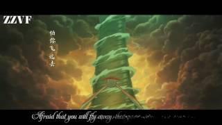 [ENGSUB] 《Majestic Fish》- Big Fish & Begonia Theme Song 【大鱼海棠】主题曲《大鱼》