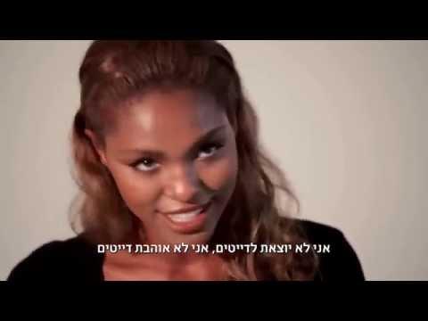 Beautiful Ethiopian Jewish Miss Israel | Beautiful ethiopia women israeli jews model