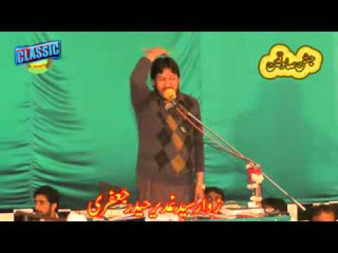 nat qasida karm mangta hoon Zakir Zwar Ali Imran Jafri 17 rabi awwal 2015 Bhowana
