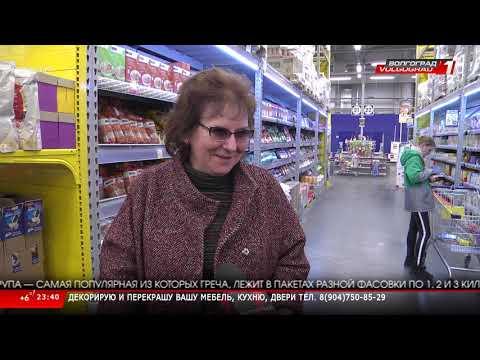 Новости Волгограда и Волгоградской области 20 03 2020