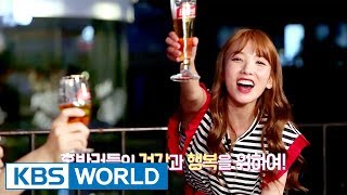 Jisook's Table For One | 지숙이의 혼밥 연구소