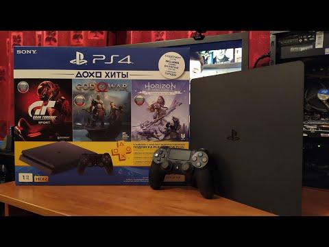 PS 4 Slim в 2020 году | Стоит ли брать или ждать PS 5?