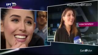 Η Έλενα Παπαρίζου εύχεται «καλή επιτυχία» στην Demy