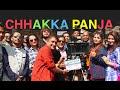 Deepa starts comedy film Chhakka Panja | छक्का पन्जा शुरु
