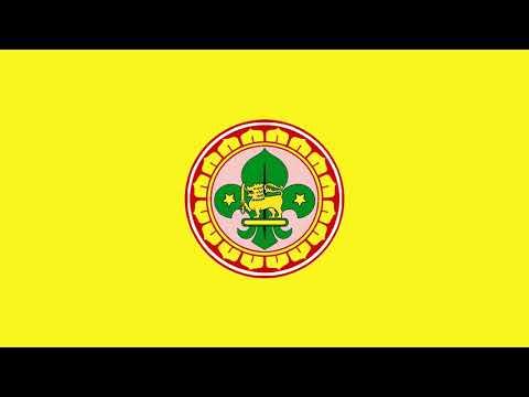 Dura Atha Akase Scout Song