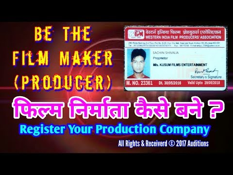 Auditions: How to be producer ? How to get my producer card | Be the film maker & earn money | films