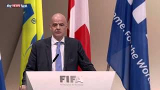 إنفانتينو: سنكسب احترام عالم كرة القدم
