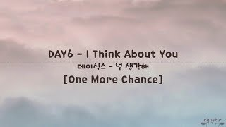 Video 데이식스 DAY6 - '널 생각해' I Think About You [One More Chance]   Lyrics Video download MP3, 3GP, MP4, WEBM, AVI, FLV Maret 2018