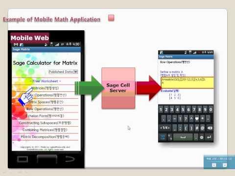 How to make Android Smartphone App (SKKU)  스마트폰 어플 만드는 법 입문