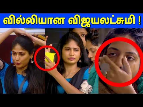 ஐஸ்வர்யாவை கதற விட்ட Viji | Bigg Boss 2 Tamil Day 94 Promo Review | Aishwarya Dutta | Kamal Hassan