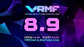 【 #VRMF 】ティザーPV | 2021年8月9日(月・祝)15:00スタート!