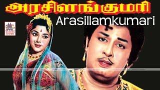 Arasilankumari Tamil Full Movie | MGR | Padmini | அரசிளங்குமரி