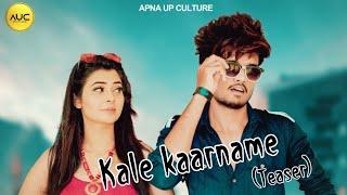 Kale Karname (Teaser) Mavi Dadri Wala    Vipin Foji    Apna Up Culture