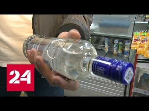В закрытых секциях и подальше от продуктов: алкоголь могут отправить в спецзону - Россия 24
