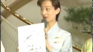 2000元旦。宝塚大劇場。 安蘭けい・成瀬こうき・朝海ひかる・貴城けい.