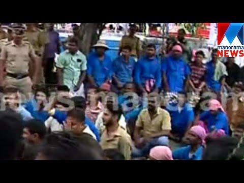 KSU - INTUC   march turns violent in Kochi   | Manorama News