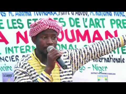 VIDEO LAYE   FESTIVAL N'KAWA N'WOMAN 5