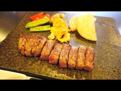 Najdroższe Steki świata - Kobe Beef Teppanyaki In Tokyo