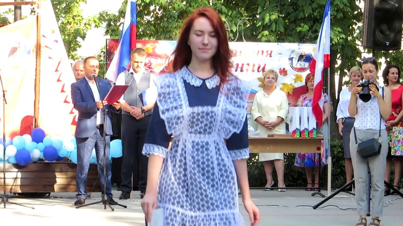 симферопольский экономический лицей фото реконструировали средства областного