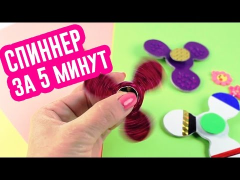 DIY SPINNER - ANTISTRESS TOY FOR CHILDREN | An easy way to make a spinner