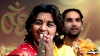 Guru Meri Puja (गुरु मेरी पूजा) VIDEO Song   Anil Dewra   Guru Meri Pooja Guru Gobind   Bhakti Song