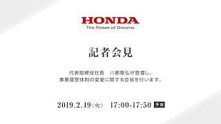 Download Video Honda 記者会見 MP3 3GP MP4