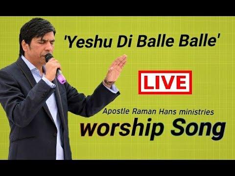 Live Worship Song | Yeshu Di Balle Balle | By Apostle Raman Hans Ministries | Choir Team |