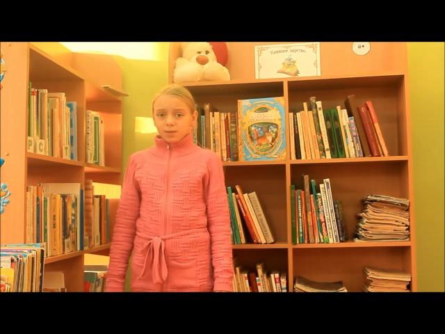 Изображение предпросмотра прочтения – ОлесяМишарина читает произведение «Про одного ученика и шесть единиц» С.Я.Маршака