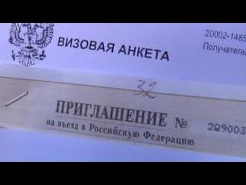 Гражданам Грузии с сегодняшнего дня стало проще въехать в Россию