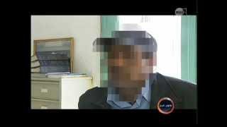 المغرب فضائح زنا المحارم جد مغربي يغتصب حفيدته