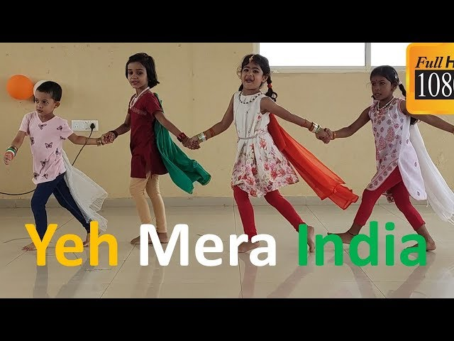Yeh Mera India Song from Pardes - Dance performance by small kids /PATRIOTIC / INDEPENDENCE DANCE