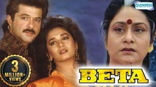 Beta (HD) - Hindi Full Movie in 15mins - Anil Kapoor | Madhuri Dixit | Aruna Irani | Anupam Kher