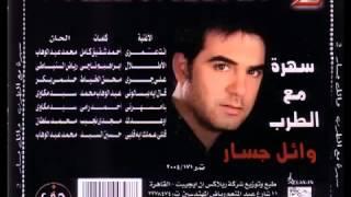 Wael Jassar With Eng Lyrics وائل جسار اوعدك flv