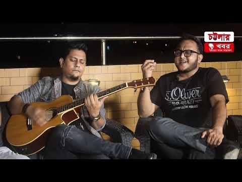 চট্টলার আড্ডা- Sustain Band
