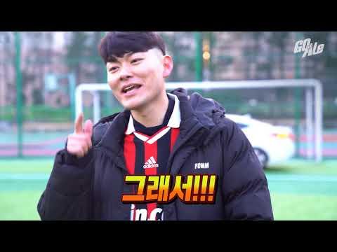 17세에 프로로 선발됐던 김승규 선수... 그냥 다 멋있네요...와....ㅣ GoAleFootball