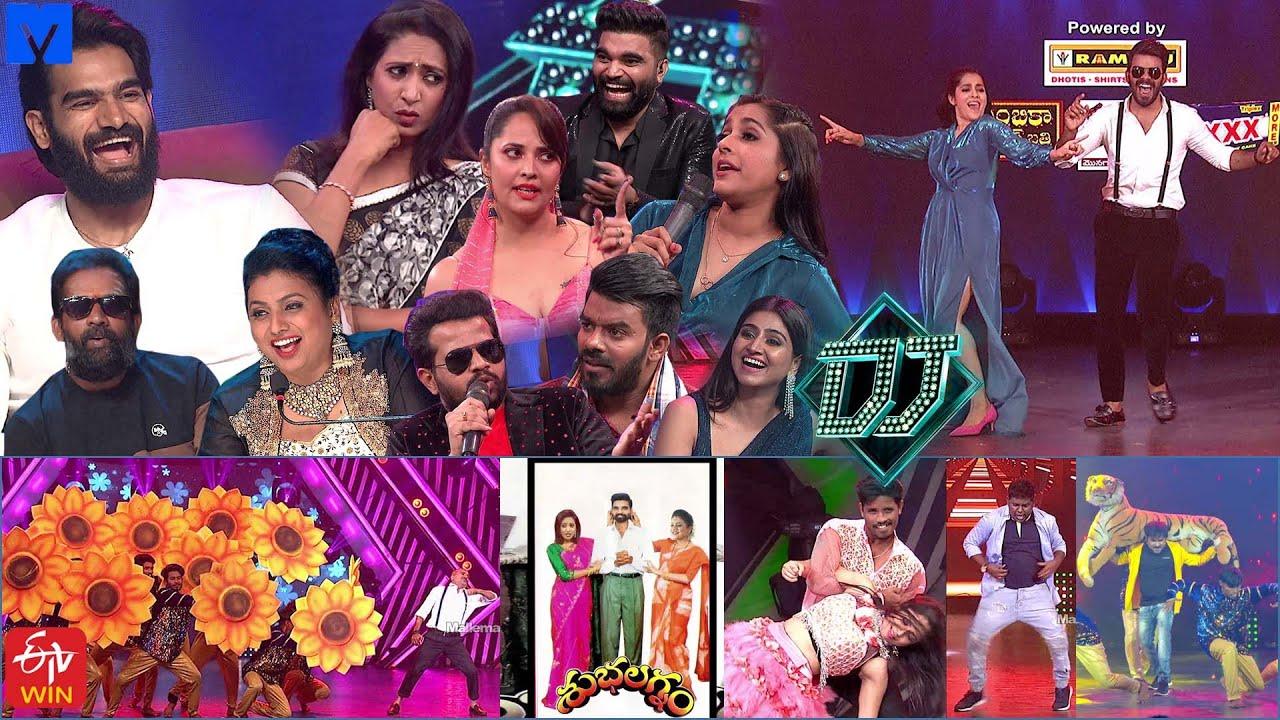 DJ 2021 New Year Special Event Promo 03 - Sudheer,Rashmi,Hyper Aadi,Anasuya - Dhee Vs Jabardasth