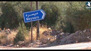 قرية ميسره ~ محافظة البلقاء ~ / جولة في بلدي