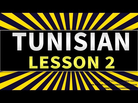 Learn Tunisian 500 Phrases for Beginners - Part 2 - Greetings